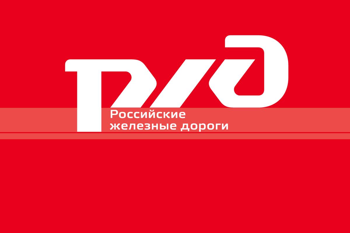 РЖД потратит более 2 млн рублей на покупку абонементов на матчи «Локомотива»