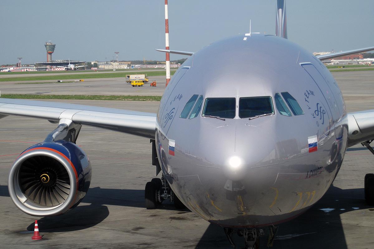 air agentru Билеты на самолет Авиакомпании
