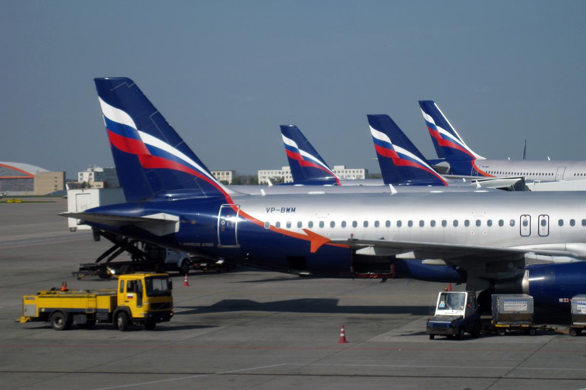 Скидки на авиабилеты для пенсионеров до хабаровска
