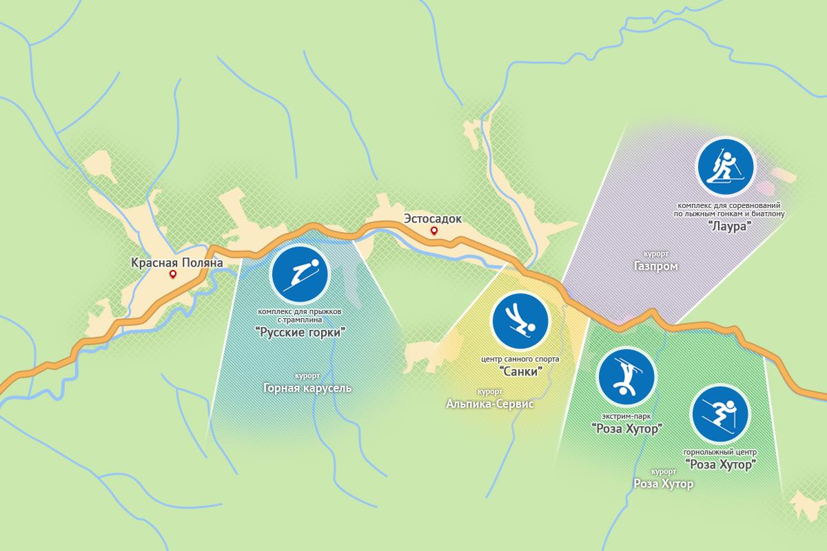 Схема расположения горнолыжных курортов и олимпийских объектов.br Иллюстрация: Алиса Новодворская / Strana.ru.