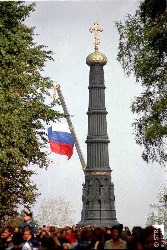 Эконом памятник Башня с профильной резкой Галич