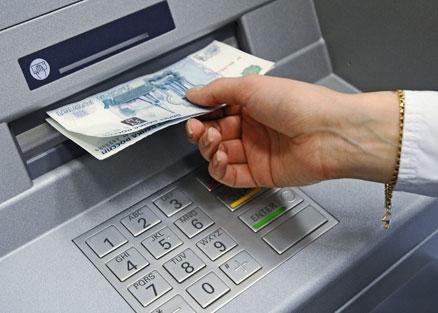 """С карточек клиентов """"Промсвязьбанка"""" исчезают деньги."""