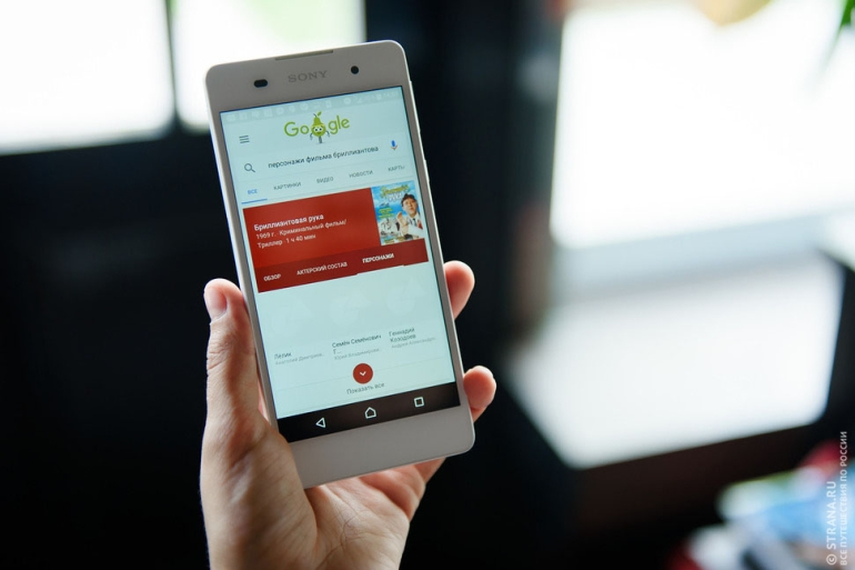 Голосовой поиск Google. Фото: Пресс-служба Google. Strana.Ru