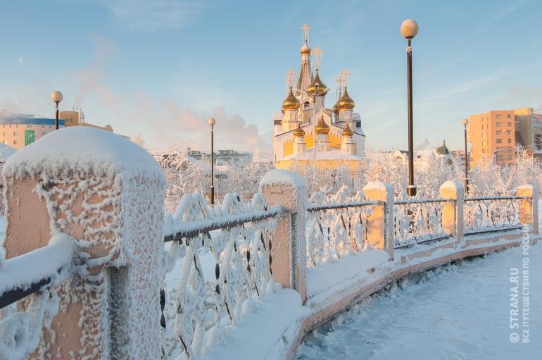 Якутск зимой. Фото: Евгений Птушка / Strana.Ru. Strana.Ru