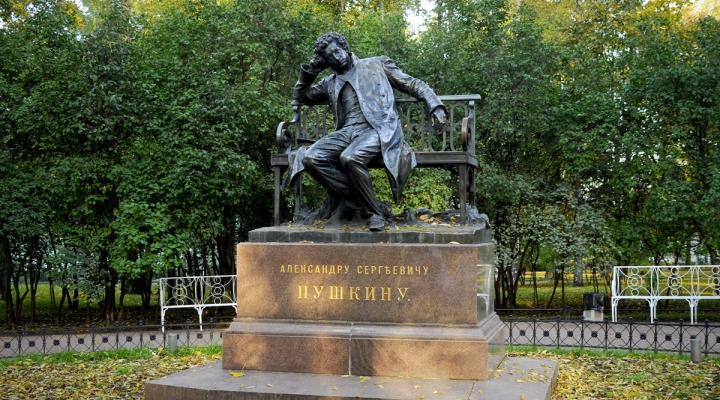Pushkin was born to nobility in russia, which allowed him to get a head start on reading and writing