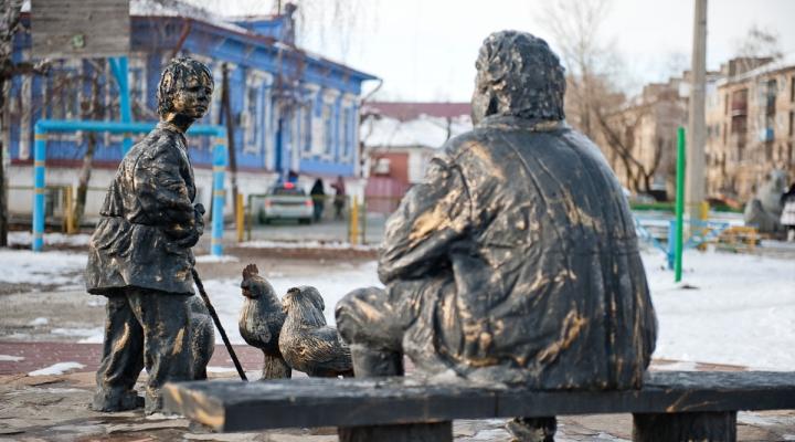 Урюпинск strana ru