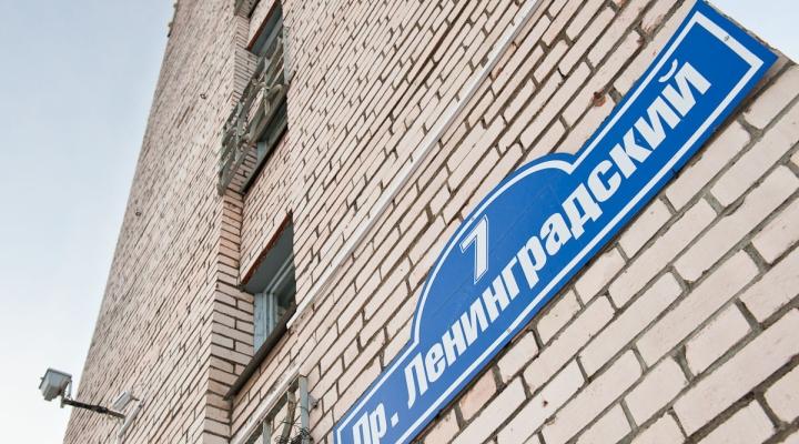 Аэропорт Владикавказ Беслан официальный сайт табло