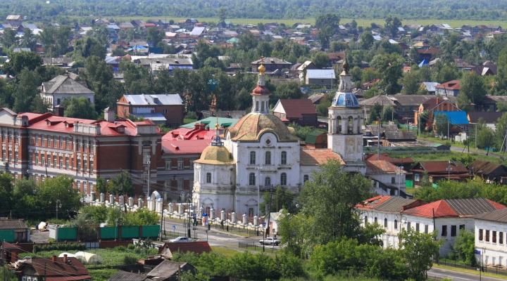 Купить диплом в Тобольске