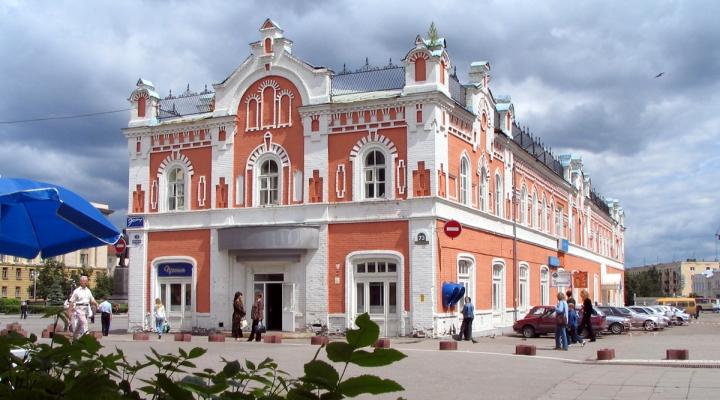 GISMETEO погода в аэропорту Ижевск на две недели прогноз