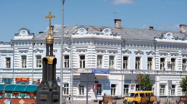 Эйфоретик Недорого Новороссийск