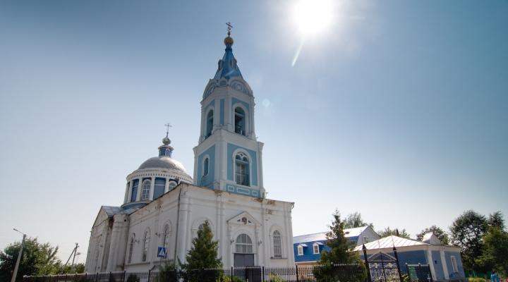 видео знакомства белгородская область