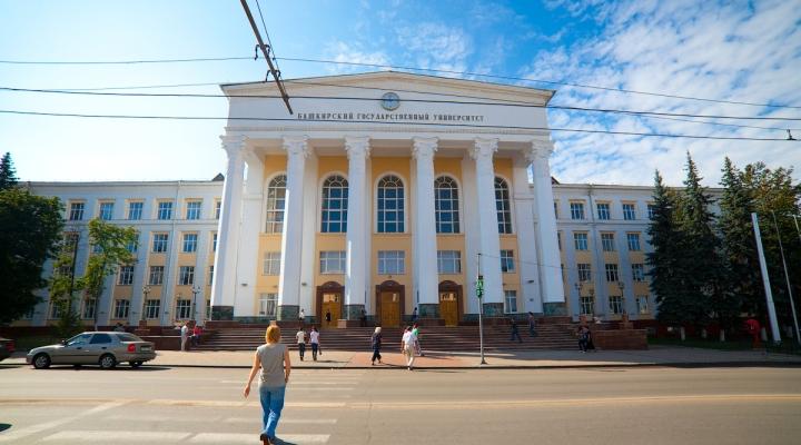 Погода в луганской области город краснодон