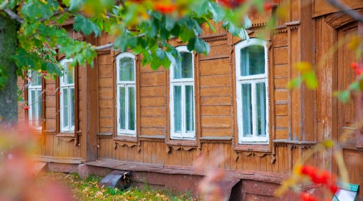 Спасск-Рязанскийкомпенсация ЖКХ