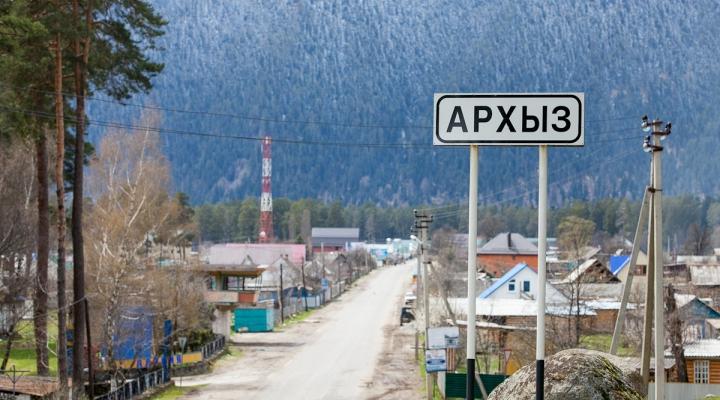 Архыз: достопримечательности, фото, видео, отзывы ... Кавказ На Карте России