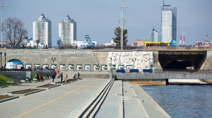 прокат лодок в екатеринбурге плотинка