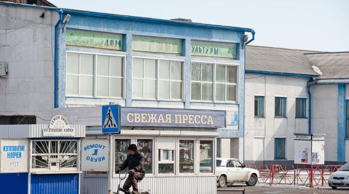 Погода в днепропетровская область город терновка