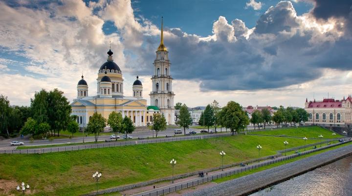Картинки по запросу фото г.Рыбинск
