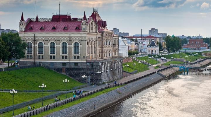 Рыбинск город геев фото 697-996