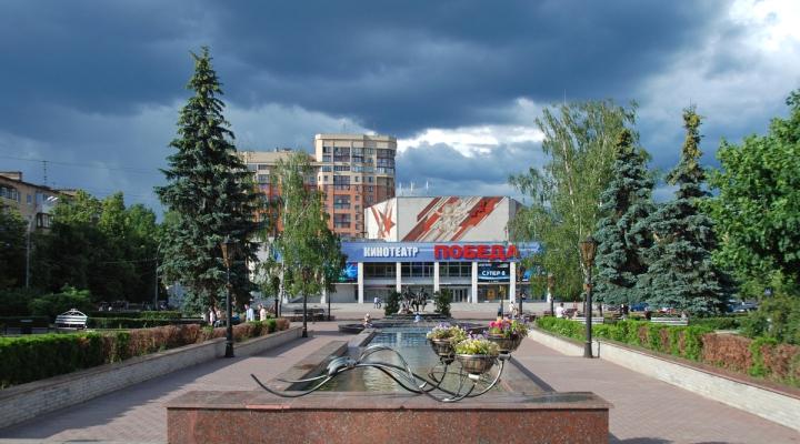 московская область пушкино фото