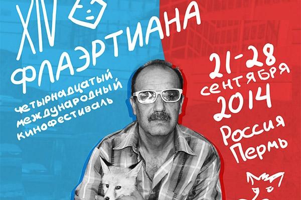 Афиша театр шота руставели тбилиси