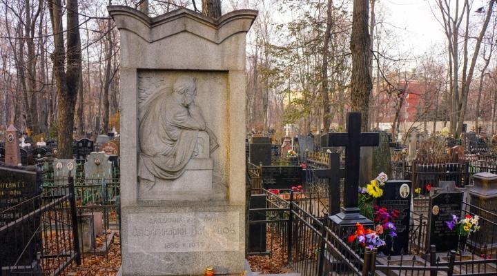 русское кладбище в лионе список имен этом используются шунгитовая