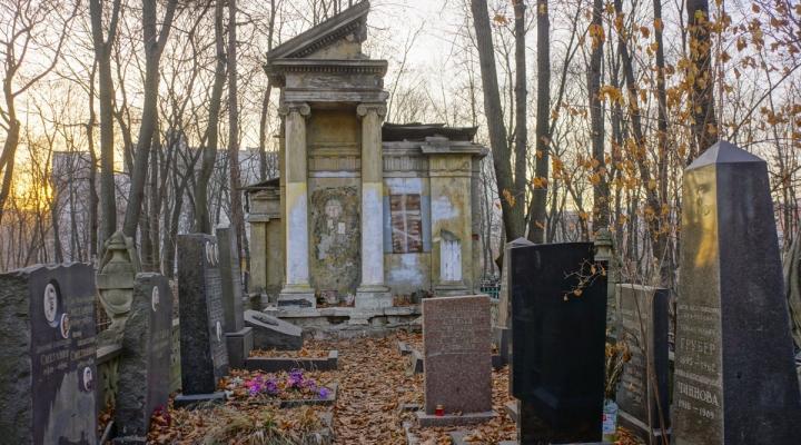 овраг около введенского кладбища информация