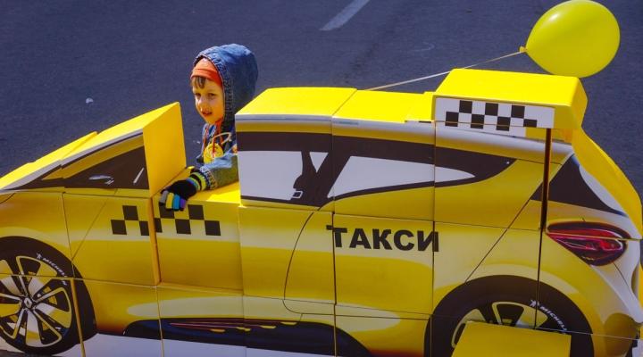 Такси оборудованное для секса