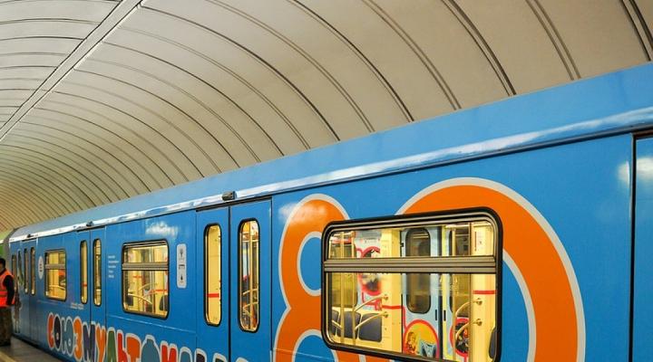 работа в метрополитен в москве зарплата