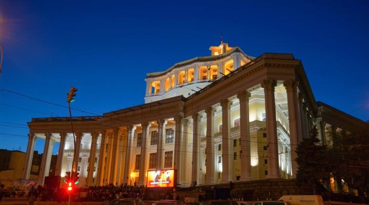 Ночь театра в москве афиша билеты в театр волхонка екатеринбург официальный сайт афиша