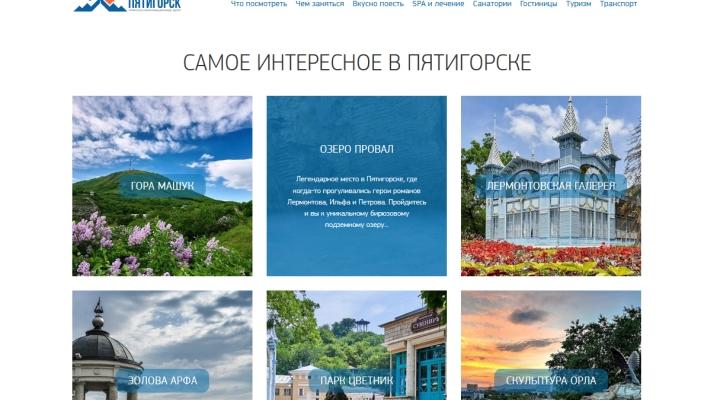 фото страна.ру сайт
