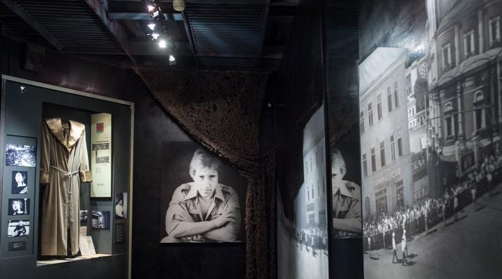 Музей высоцкого в москве цена билета официальный сайт цирка на вернадского купить билеты онлайн