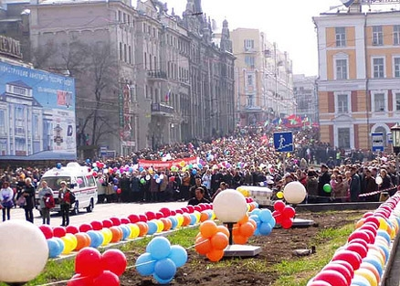 2 июня город владивосток день города 2007: