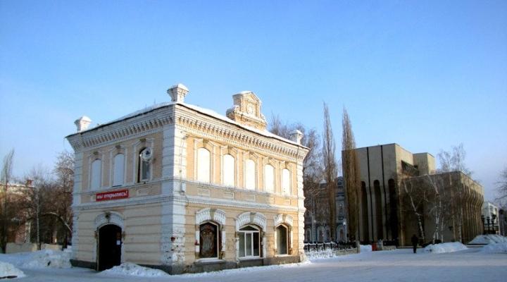 Стерлитамак, Республика Башкортостан – Самарская