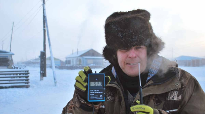 Прогноз погоды в Анадыре на 10 дней  ЯндексПогода