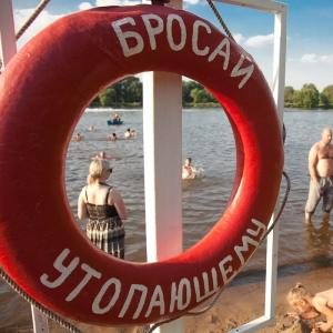 В Москве к лету откроют 12 зон отдыха с купанием