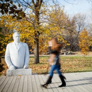 знакомства в парке музеон