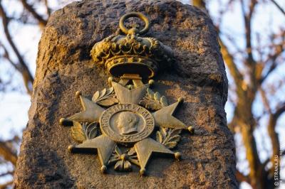 Памятный знак на стеле, установленной на месте захоронения французских солдат, погибших в войне 1812 года. Фото: Игорь Стомахин/Strana.ru. Strana.Ru