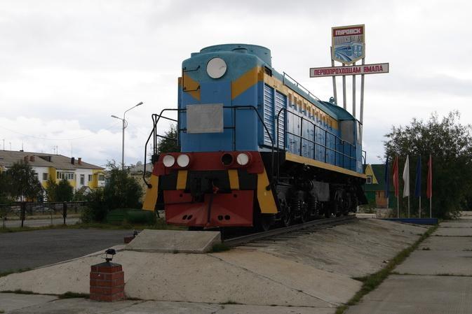 Симферополь Крым Калининград авиабилеты от 9400 руб